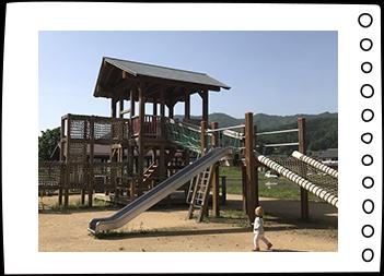 杉崎公園風景
