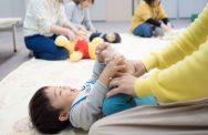 乳幼児教室はぴるん
