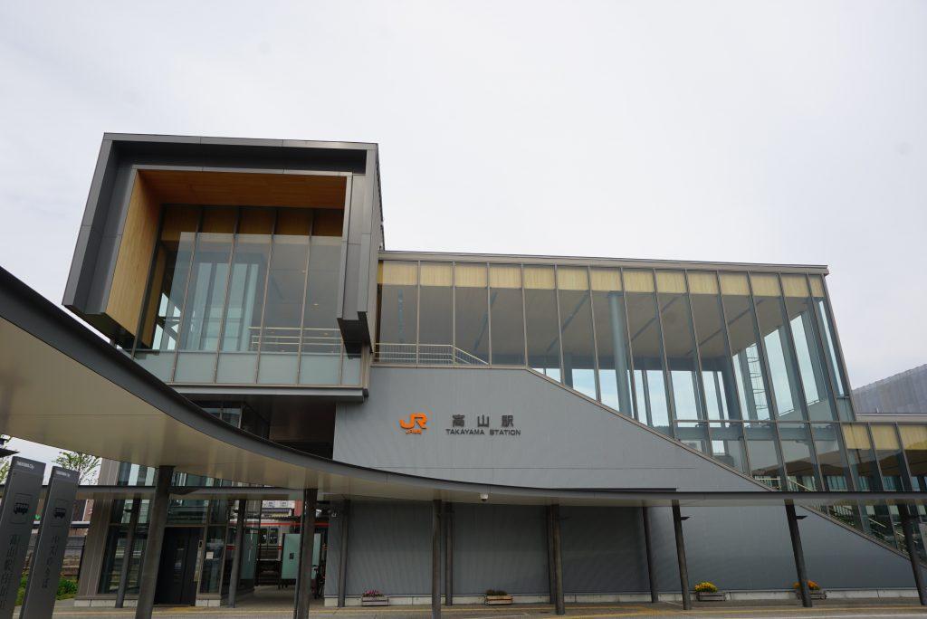 高山駅西交流広場