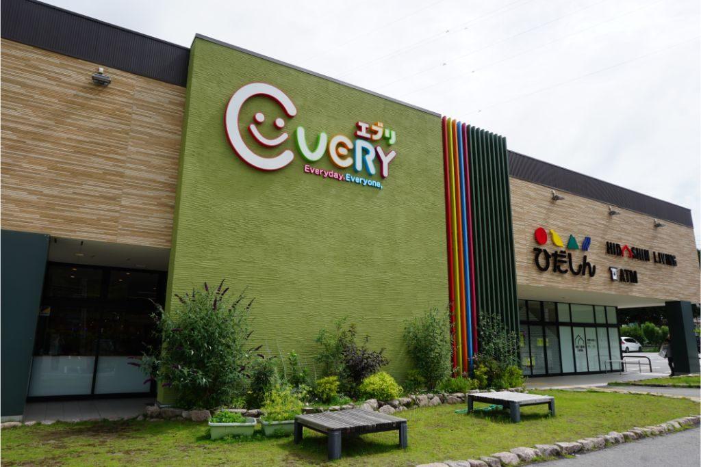 エブリ 東山店