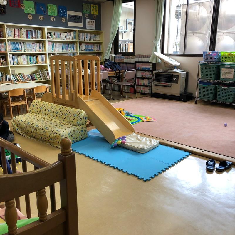 ポッポ公園も近い昭和児童センター