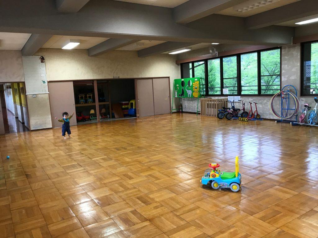 城山児童センター