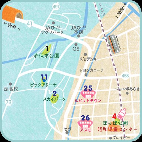 お出かけマップ昭和~赤保周辺木